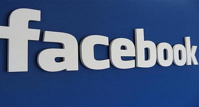 facebook फेसबुक पर शिक्षकों को बताया एंटी नेशनल, कॉलेज ने किया निष्कासिक