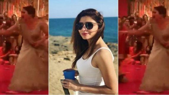 पाकिस्तान में माहिरा खान ने बॉलीवुड गाने पर लगाए ठुमके-हुआ वायरल