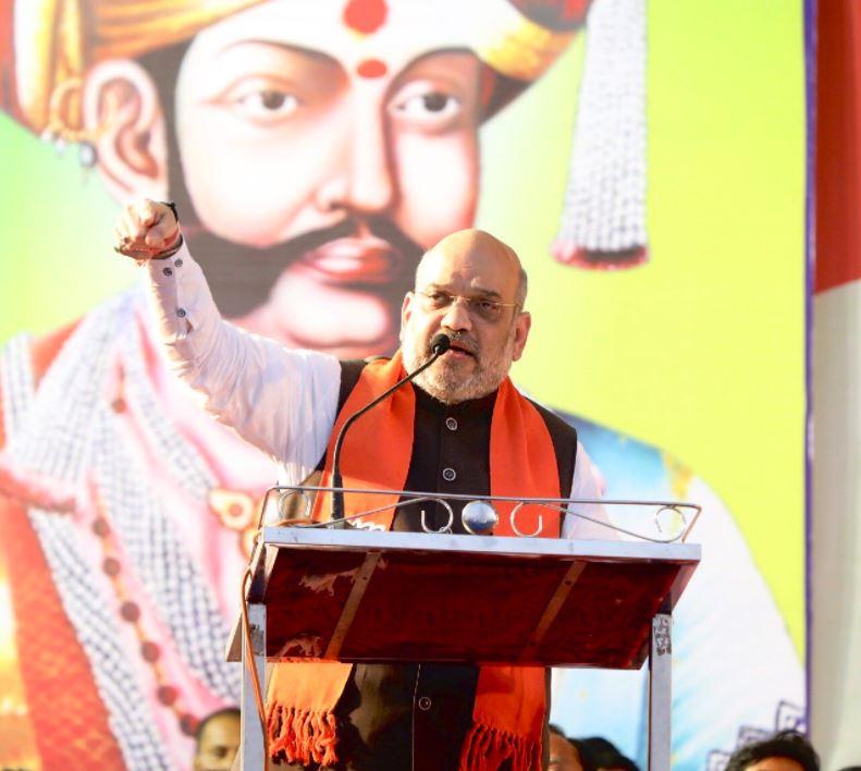 karnataka कर्नाटका में बोले अमित शाह, 'कांग्रेस ने अल्पसंख्यकों के लिए की बजट में चार गुना की वृद्धि, SC/ST के लिए कुछ नहीं'