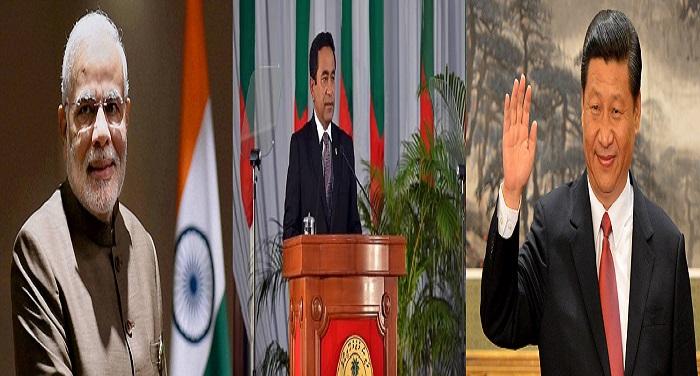 भारत हमारा बड़ा भाई और चीन बरसों बाद मिला चचेरा भाई: मालदीव
