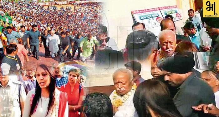 mohan bhagwat कड़ी सुरक्षा का घेरा तोड़ मोहन भागवत से मिलने पहुंची महिला