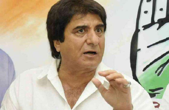 यूपी: कांग्रेस को बड़ा झटका, राज बब्बर ने कांग्रेस अध्यक्ष पद से दिया इस्तीफा