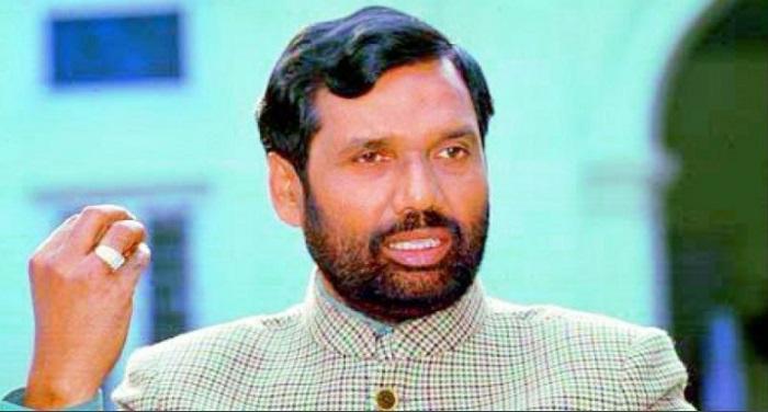 लोजपा नेता और केन्द्रीय मंत्री रामविलास पासवान ने दी भाजपा को नसीहत