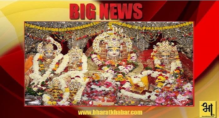 ramnavmi2 रामनवमी पर विशेष- राम की अयोध्या में कुछ इस तरह होती है रामनवमी की धूम