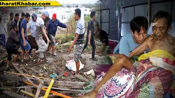 इंडोनेशिया में भूकंप और सुनामी ने मचाई तबाही, अब तक 400 लोगों की मौत