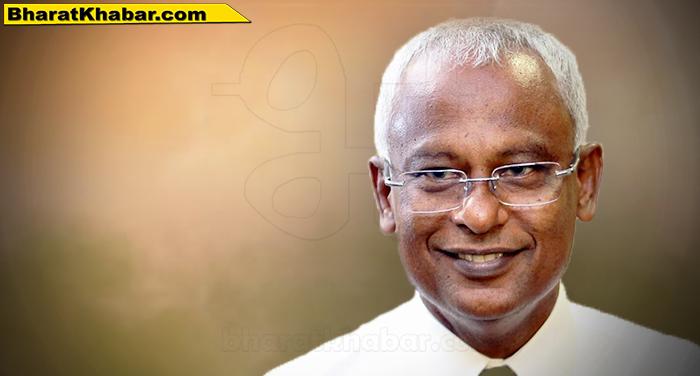 मालदीव राष्ट्रपति चुनाव में इब्राहीम मोहम्मद सोलिह ने मारी बाजी,भारत ने दी बधाई