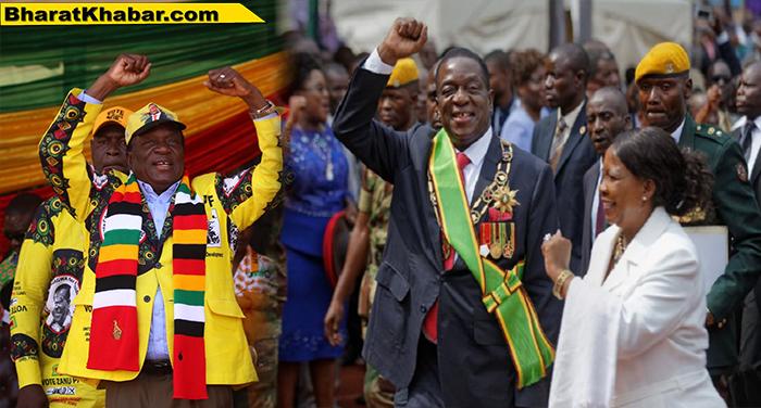 जिम्बाब्वे: एमर्सन नांगाग्वा ने राष्ट्रपति चुनाव में जीत दर्ज की,50.8 फीसदी वोटों से मारी बाजी