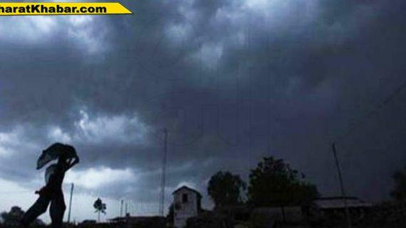 मौसम विभाग ने जारी किया 8 राज्यों में भारी बारिश का अलर्ट