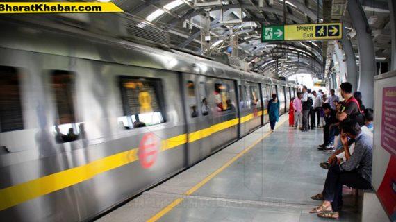 AAP सरकार ने केन्द्र सरकार से की मेट्रो का किराया कम करने की मांग