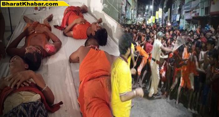 बिहार:मुजफ्फरपुर में भगवान गरीबनाथ मंदिर कैंपस में मचा भगदड़, 15 लोग घायल
