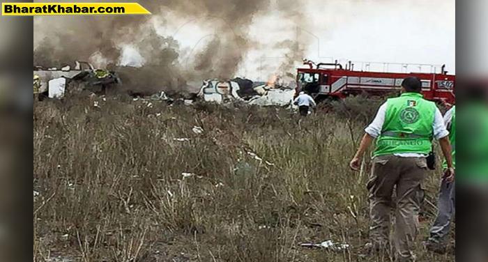 मैक्सिको के दूरंगो शहर में विमान दुर्घटनाग्रस्त,85 यात्री घायल