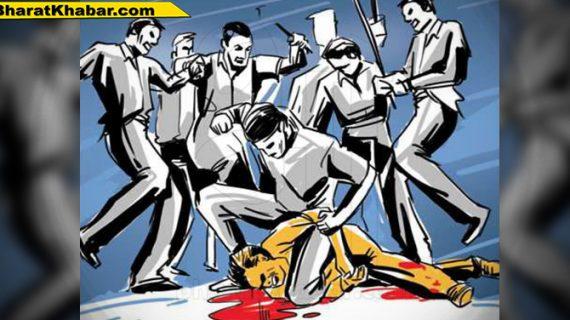 बिहार: नहीं थमीं भीड़ तंत्र की घटनाएं,पैसा छीनने के आरोप में भीड़ ने युवक को उतारा मौत के घाट