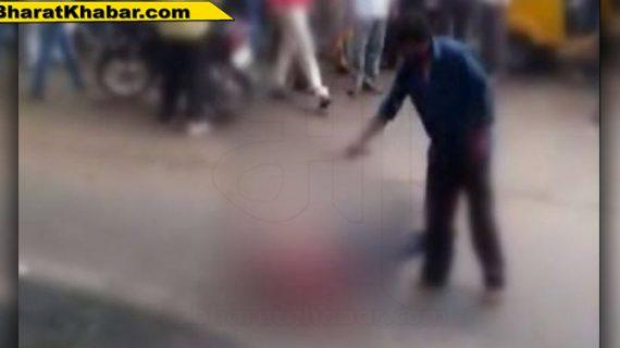 हैदराबाद के अत्तापुर में दिन-दहाड़े चार हमलावरों ने एक व्यक्ति की नृशंस हत्या, वीडियो वायरल
