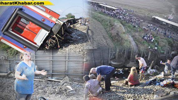 तुर्की में हुआ एक दर्दनाक ट्रेन हादसा,10 की हुई मौत,73 घायल