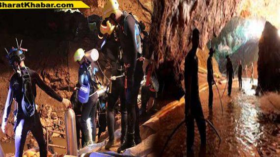 थाईलैंड ऑपरेशन: गुफा में फंसे 12 बच्चों और उनके एक कोच को सुरक्षित निकाल लिया गया