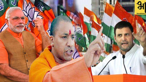 कर्नाटक चुनाव: आज राज्य में पीएम मोदी, योगी-राहुल करेंगे ताबड़-तोड़ जनसभाएं, वोटरों को रिझाने की करेंगे जी-तोड़ कोशिश