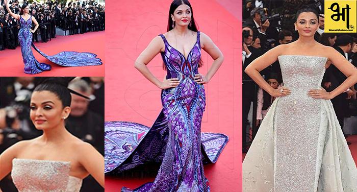 Cannes Film Festival-रेड कारपेट पर ऐश्वर्या राय ने जीता लोगों का दिल