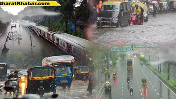 मुंबई में बारिश का कहर, 7 लोगों की मौत, रेलवे ट्रेक भी डूबा