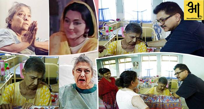 आखिरी सांस तक बेटे को याद करती रही अभिनेत्री गीता कपूर, लेकिन वो नहीं आया
