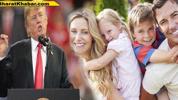 अमेरिकी राष्ट्रपति ने देश में परिवारों से उनके बच्चों को अलग रखने के फैसले पर लगाई रोक