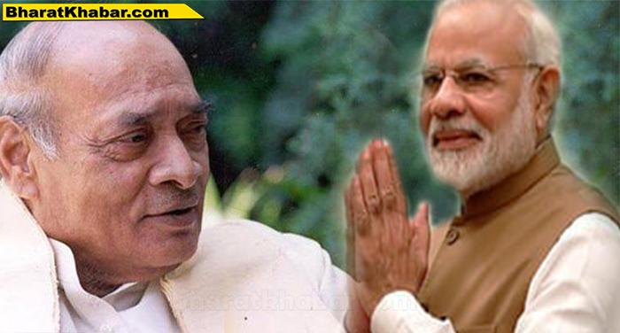 03 59 पीएम मोदी ने पी.वी. नरसिम्हा राव को उनकी 97 वीं जयंती के अवसर पर याद किया