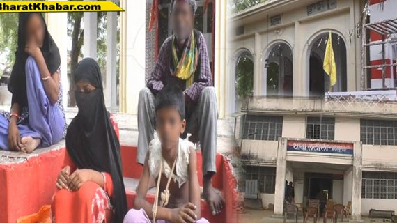 बेटी से रेप के बाद डरे मुस्लिम परिवार ने मंदिर में ली शरण