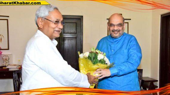 अमित शाह का बिहार दौरा, नीतीश कुमार के साथ करेंगे लंच-डीनर पर चर्चा
