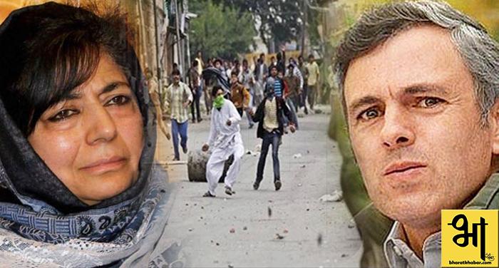 04 25 पत्थरबाजों ने की पर्यटक की हत्या, महबूबा-उमर ने बताया शर्मनाक हरकत