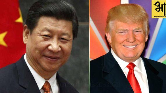 चीन और अमेरिका के बीच समझौता, चीन ने सारी शर्ते मानी, दुनिया पर होगा ऐसा असर