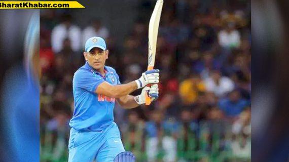 इंग्लैंड के खिलाफ तीन वनडे मैचों की सीरीज के दौरान धोनी की निगाहें कुछ नए रिकॉर्ड पर