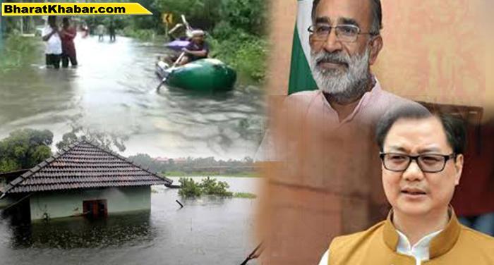 04 74 केरलः किरण रिजीजू के नेतृत्व में केंद्रीय टीम ने बाढ़ की स्थिति की समीक्षा की