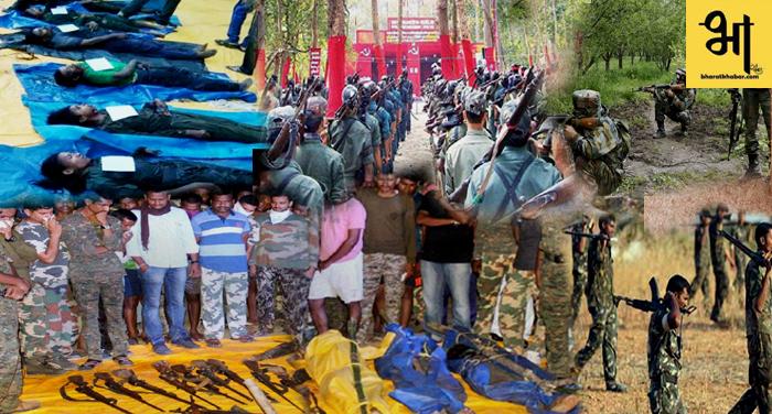05 15 महाराष्ट्र के गढ़चिरौली में सुरक्षा बलों ने बीते दो दिनों में 37 नक्सलियों को मार गिराया