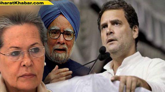 CWC की बैठक में राहुल, सोनिया और मनमोहन सिंह समेत कई बड़े नेता मौजूद रहे