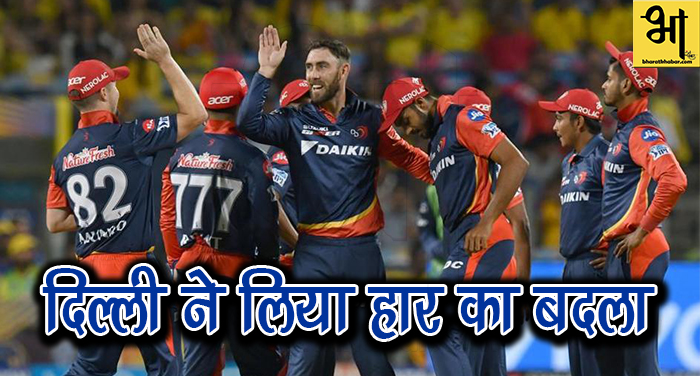 06 24 दिल्ली ने लिया हार का बदला, राजस्थान को चटाई 4 रन से धूल