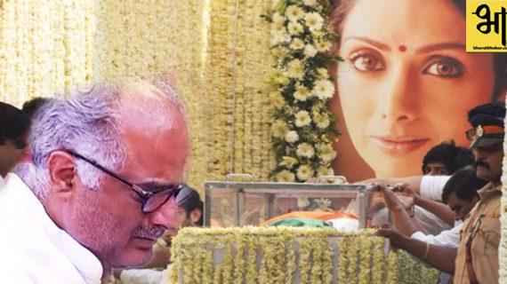 श्रीदेवी की मौंत के बाद पहली बार खुलकर बोले बोनी कपूर, कहा अधूरी रह गई चीजें