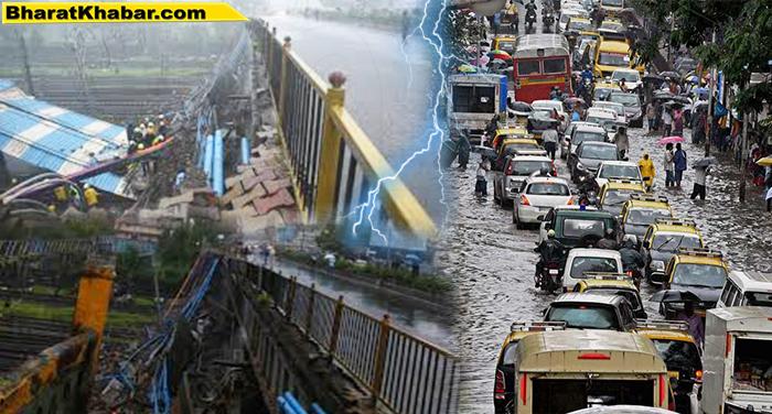 06 62 मुंबई में ज़ोरदार बारिश की वजह से अंधेरी रेलवे स्टेशन के पास गोखले ब्रिज का एक हिस्सा गिरा
