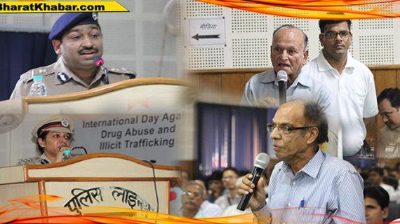 पुलिस लाईन देहरादून में नशीले पदार्थों के दुरूपयोग और अवैध व्यापार के विरूद्घ कार्यशाला का आयोजन