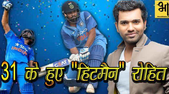 भारतीय टीम के सलामी बल्लेबाज हुए 31 के, उतार-चढ़ाव से भरा रहा करियर