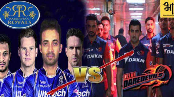 आईपीएल: दिल्ली के नवाब और राजस्थान के रजवाड़ों में होगा अहम मुकाबला