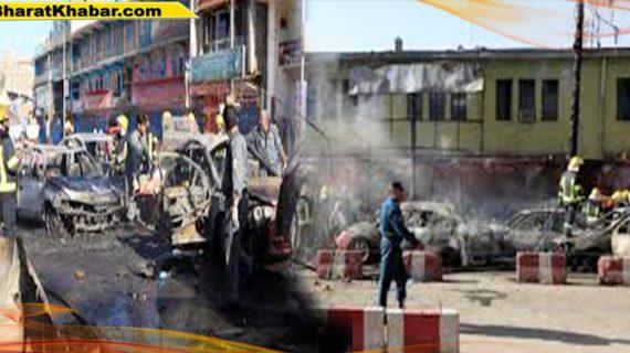 आतंकी संगठन इस्लामिक स्टेट ने पूर्वी अफगानिस्तान में सिखों पर हुए हमले की ली जिम्मेदारी