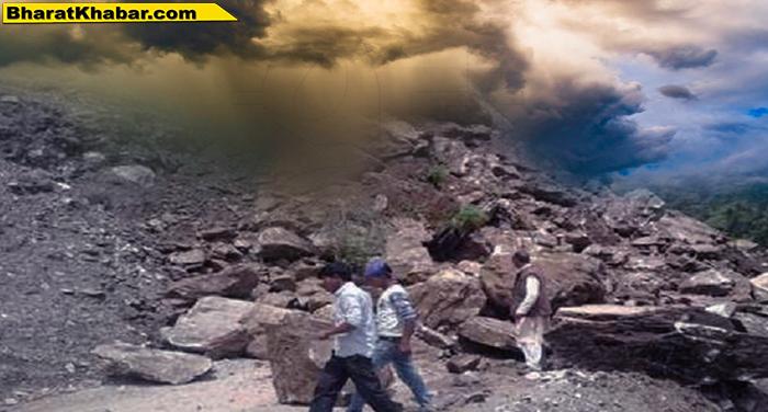 उत्तराखंड:चमोली जिले के जेलम और तमक गांव में फटा बादल,5 की मौत