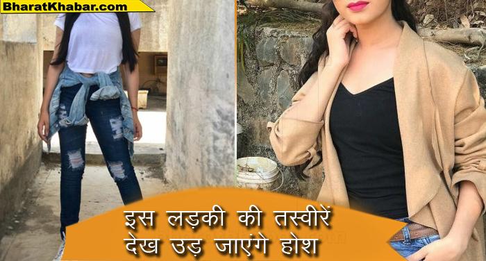 16 साल की ये लड़की बना रही है दिवाना, तस्वीरें देख रह जाएंगे दंग
