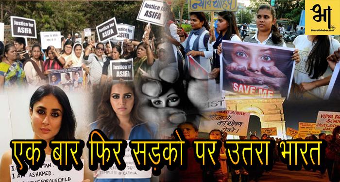 जिग्नेश मेवाणी को राजस्थान पुलिस ने रोका दलितो ने कहा..