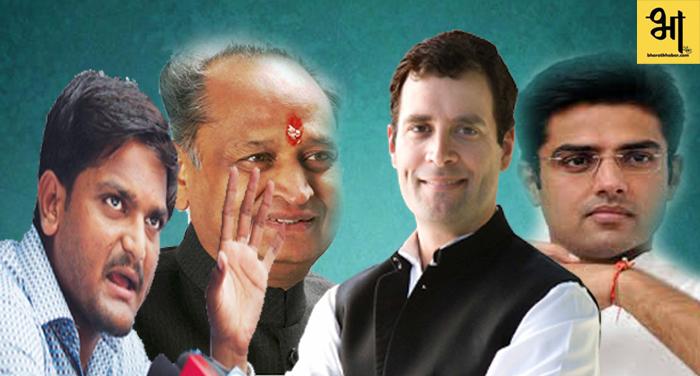 राजस्थान चुनाव में नजर आएंगे हार्दिक पटेल कहा यें…