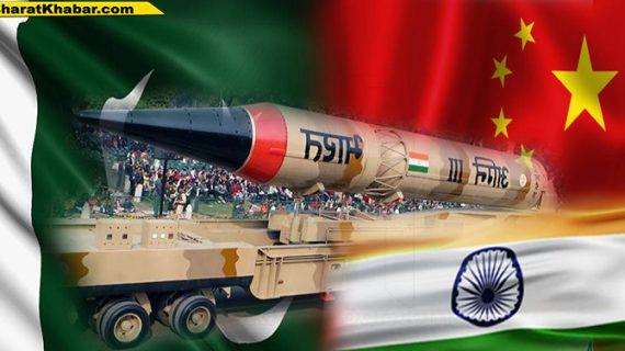 पाकिस्तान और चीन में भारत के मुकाबले ज्यादा परमाणु हथियार