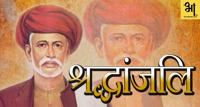 """ब्राह्मणवाद के धुर विरोधी फुले की जयंती, निचली जातियों को दिया था """"दलित"""" नाम"""