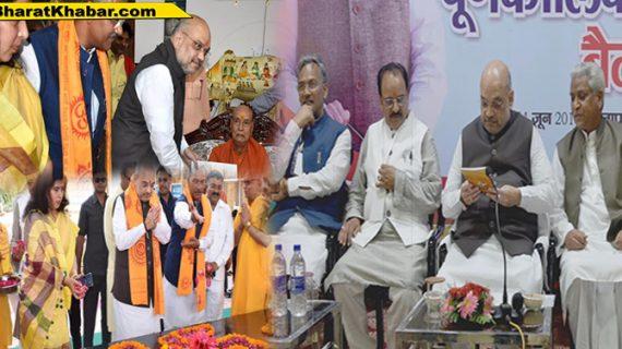 सीएम रावत ने बीजेपी के राष्ट्रीय अध्यक्ष अमित शाह का देहरादून पहुंचने पर स्वागत किया