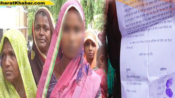 पुलिस की दहशत से गाँव के सभी युवक फरार, महिलाओं ने जिलाधिकारी को ज्ञापन सौप माँगा न्याय