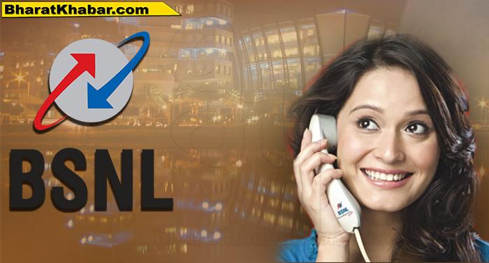 खुशखबरी: सरकारी टेलीकॉम कंपनी BSNL के पास काफी सारे प्रीपेड प्लान्स
