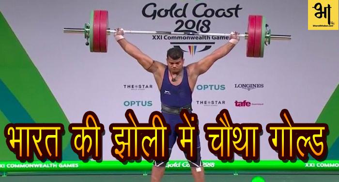 19 1 भारत की झोली में चौथा गोल्ड, राहुल रागला ने किया शानदार प्रदर्शन